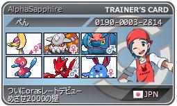 20141227_card_03