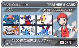 20150514_card