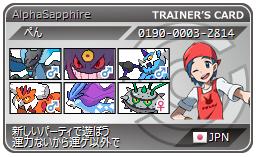 20150605_card