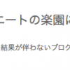 20150610_gazou