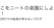 【ポケモンoras】興味を持てるパーティ構築を探す旅【レートパーティ紹介】