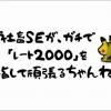 20160504_gazou