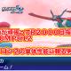 【ポケモンUSUM】シーズン10  動画配信していきます!【ウルトラサン/ウルトラムーン シングルレート】